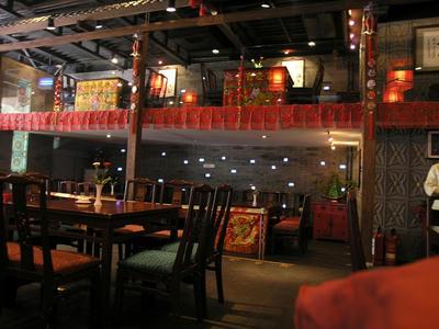 老舎茶館2