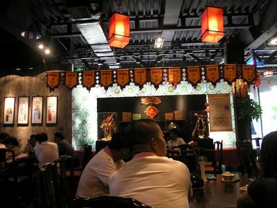 老舎茶館3