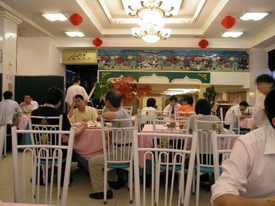 新疆飯荘4