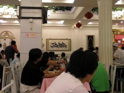 新疆飯荘6