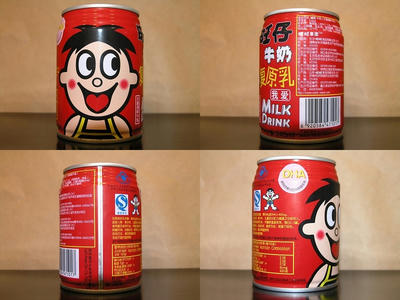 味付き牛乳原味-1