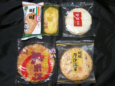 米菓子5種類