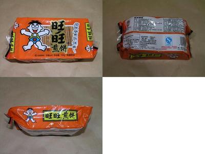 煎餅原味-1