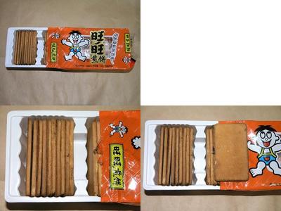 煎餅原味-2