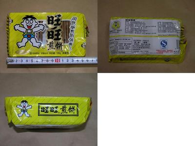 煎餅黒胡麻-1