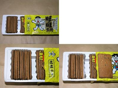 煎餅黒胡麻-2