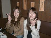 yuuki.nonnnonn.jpg