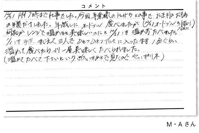 7e3845a7.jpg