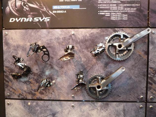 自転車の 自転車 変速機 グリップ 交換 : そして男の子ならばなぜか興奮 ...