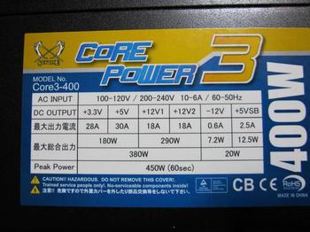 corepower02.jpg