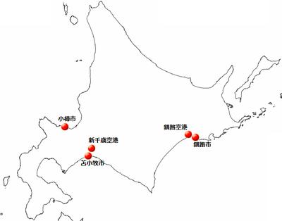 北海道のカジノ候補地