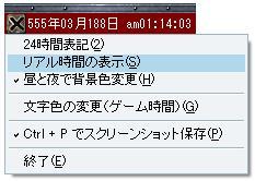 0323_1.JPG