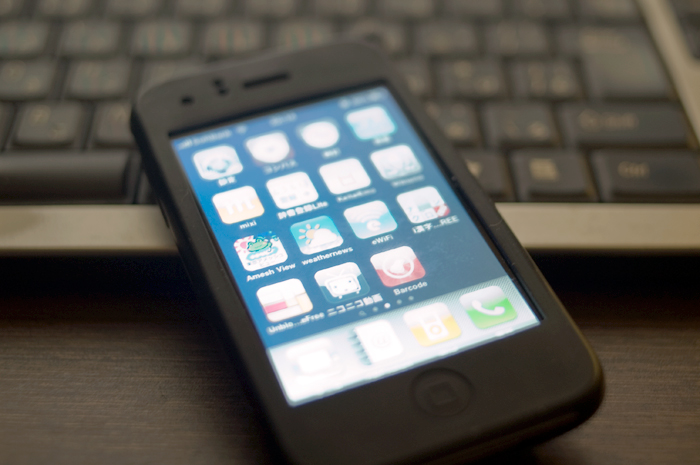 iPhone OS 3.1.3脱獄失敗