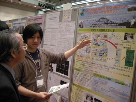 http://file.geotourism.blog.shinobi.jp/abac902d.jpeg