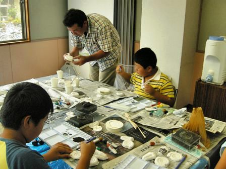 http://file.geotourism.blog.shinobi.jp/f2b61d28.jpeg