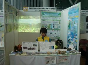CIMG0789.blog.JPG
