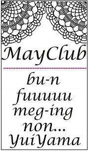 mayclubpo.JPG