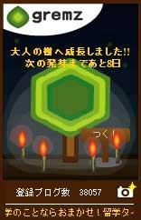 1245674169_05779.jpg