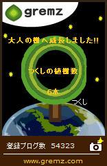 1302802981_09120.jpg