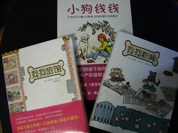 子ども小説