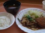 岐阜大学 学生食堂