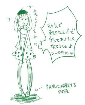 blogyou1.jpg