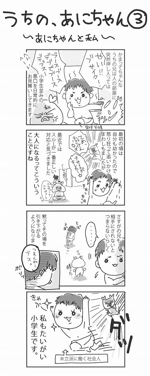 12ee79fb.jpg
