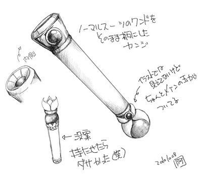 l_s_yui.jpg