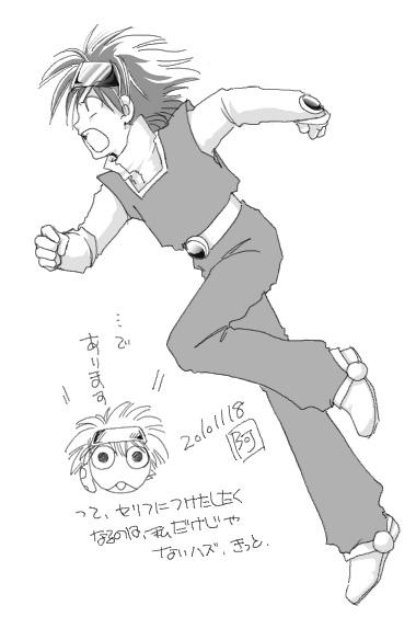 コレクター・ユイ エコ