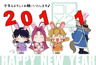 2011ny_c-yui_800.jpg