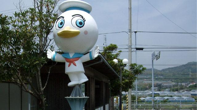 赤野駅:あかの カモメちゃん
