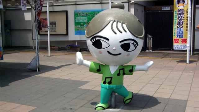 安芸駅:あき うたこちゃん
