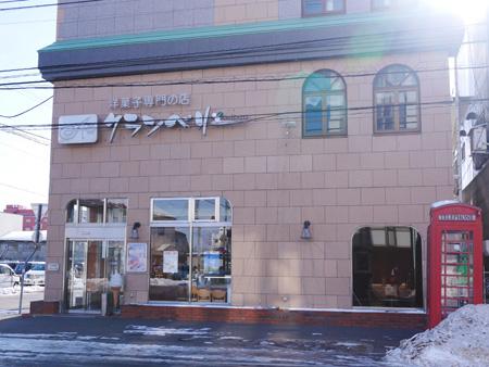 http://file.amaumagazou.blog.shinobi.jp/1a8522a7.jpeg