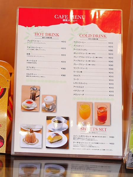 http://file.amaumagazou.blog.shinobi.jp/bf06a23f.jpeg