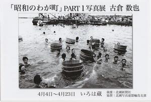 furukura_ms.jpg
