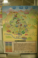 高尾山の地図