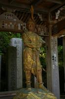 八大龍王像