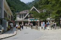 清滝駅付近