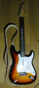 guitarcontroller
