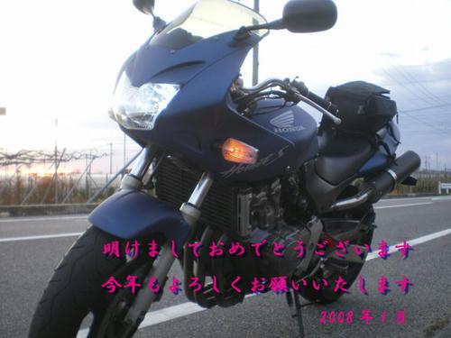 621d3b50.jpeg
