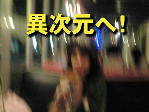 NEC_0023-web.jpg