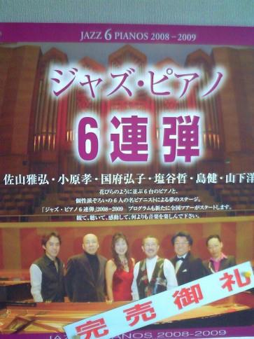 web-NEC_0004.JPG