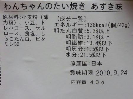 web-P1000793.JPG