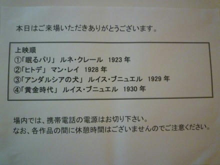 web-P1050373.JPG