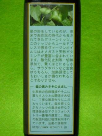 web-P1050426.JPG