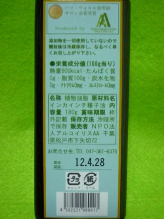 web-P1050427.JPG