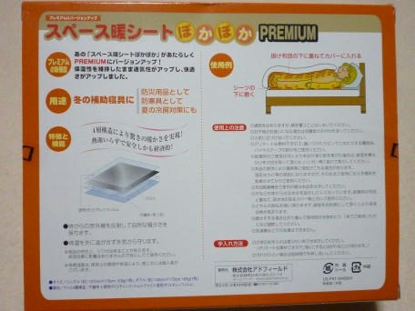 web-P1100700.JPG