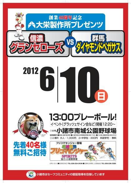web-201205091148390.jpg