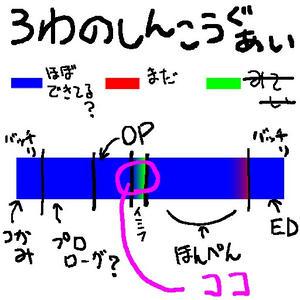 8bfb5734.jpg