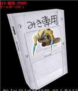 mikimo02.jpg